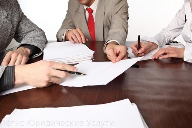 Как узнать назначили ли судебное заседание
