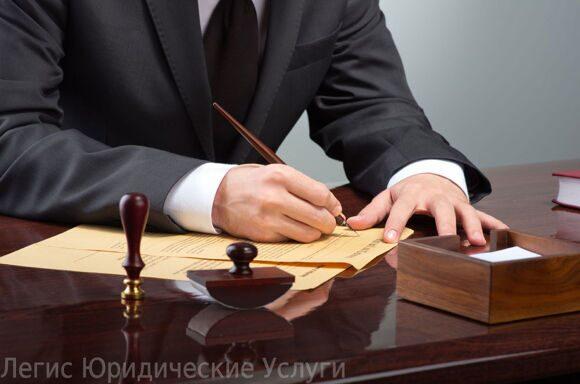 адвокат в подольске