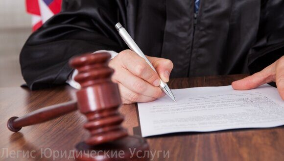 Judge-signing-papers2